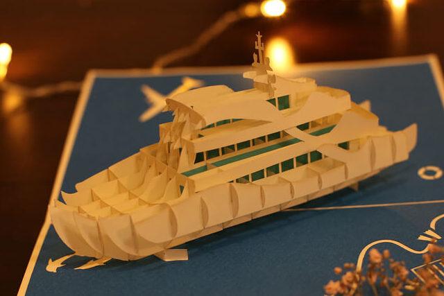 idées cadeau originale carte pop up 3D personnalisable de catégorie Voyage. Livraison gratuite sans minimum achat. . Nos équipes sont à votre écoute.